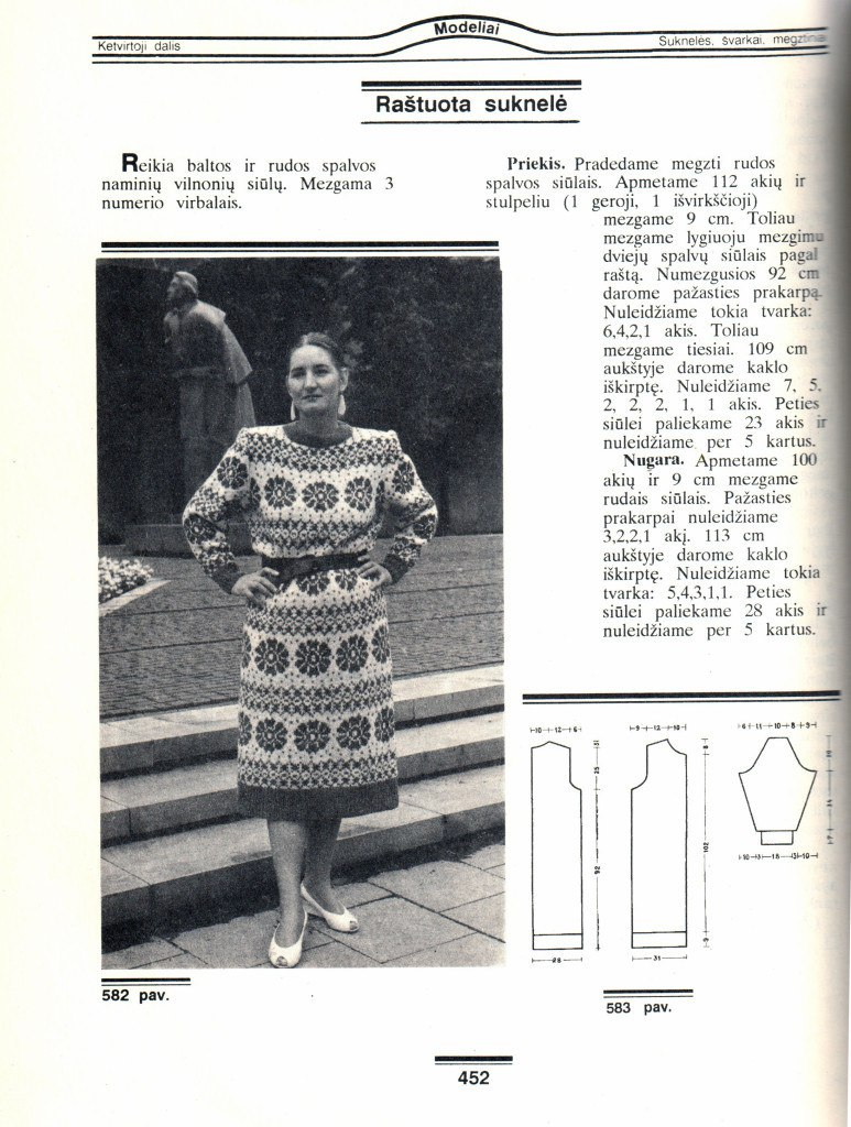 good old days knitwear style
