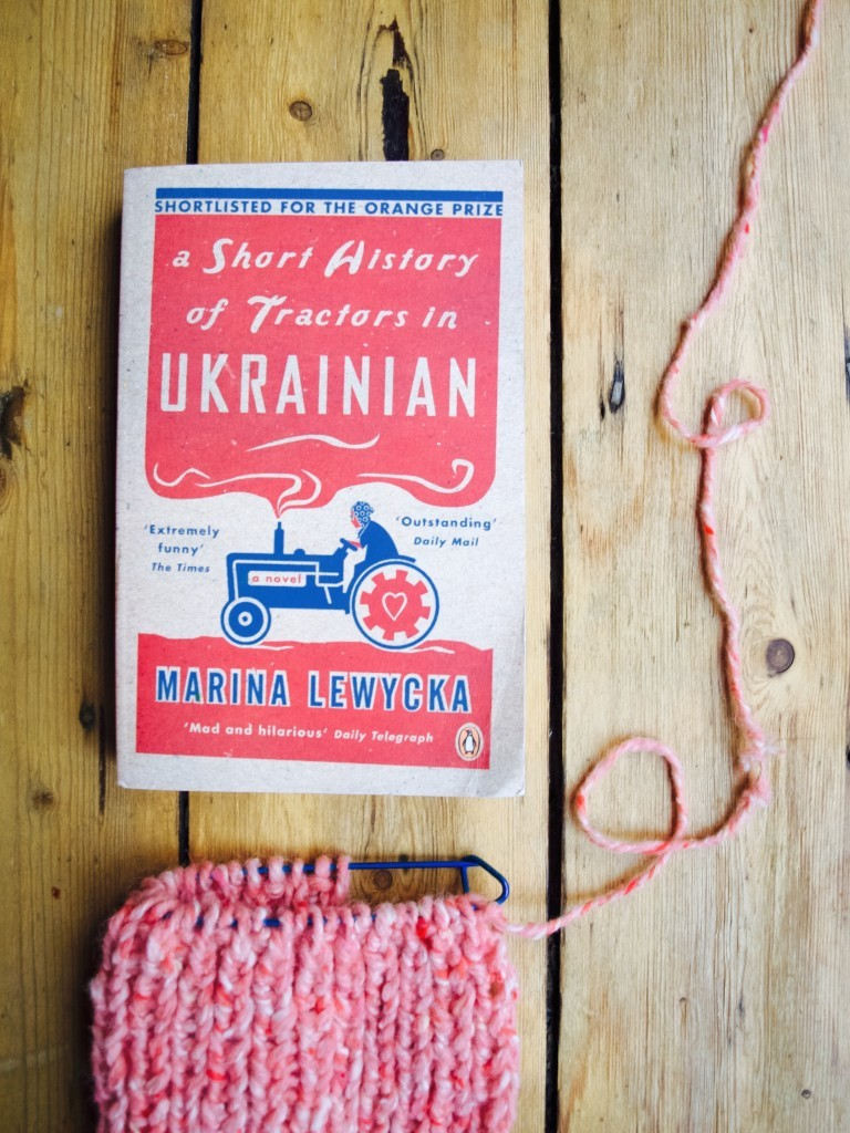 Year two with books (my goals): A short history of Tractors in Ukrainian